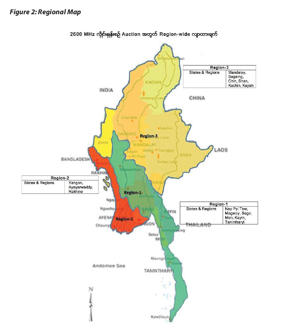 Myanmar 2600 MHz Spectrum Auction Regions