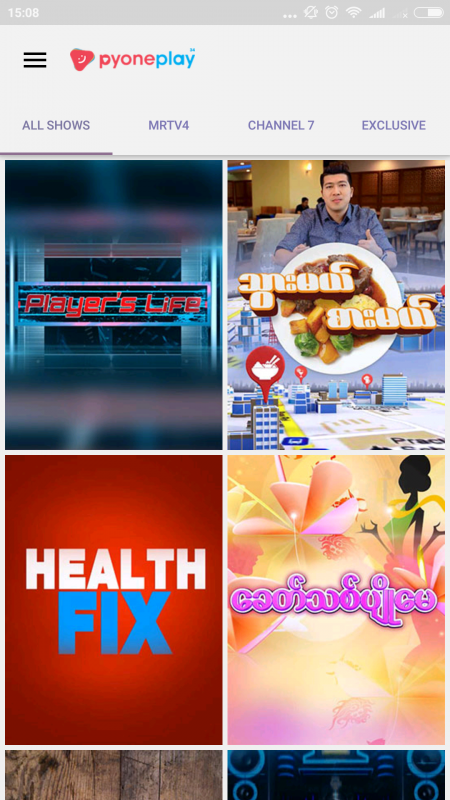 Pyone Play Watch Your Favorite Myanmar Shows On Your Mobile