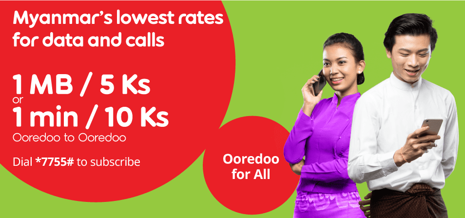 Sponsored: Ooredoo launches the lowest data rate in Myanmar