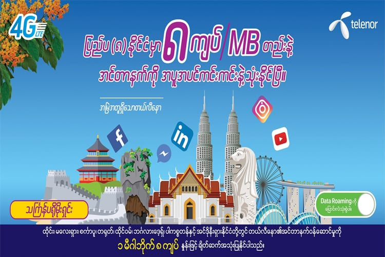 telenor myanmar roaming offer singapore taiwan malaysia data ookla speedtest 4G LTE Mobile data Internet