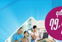 Telenor Wireless Broadband In Myanmar Internet in Myanmar