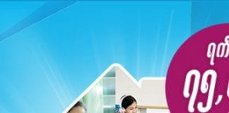 Telenor Wireless Broadband In Myanmar Internet in Myanmar