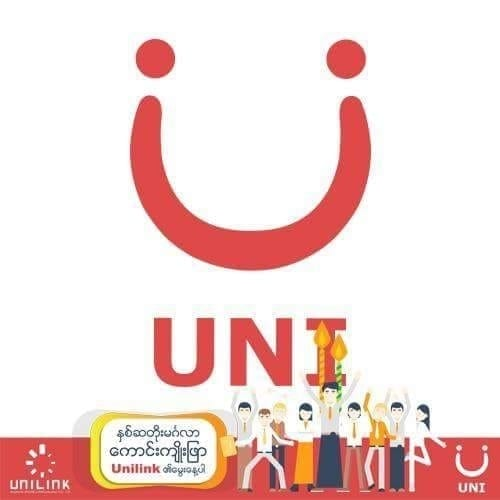 Unilink logo internet in myanmar broadband in myanmar ftth wireless fttb yangon 4G fiber internet bandwidth speed
