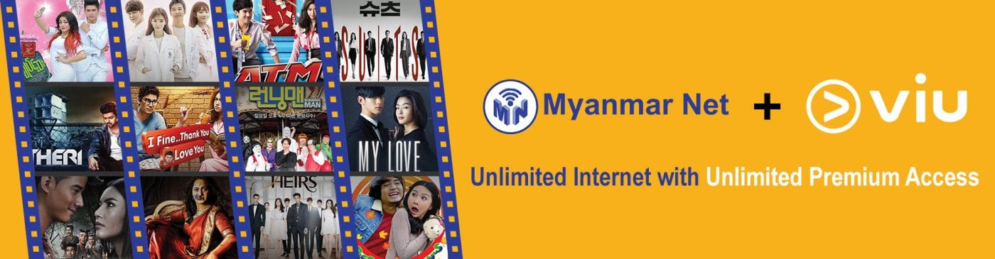 Myanmar Net VIU Bundle Internet Myanmar Broadband Wireless Wifi