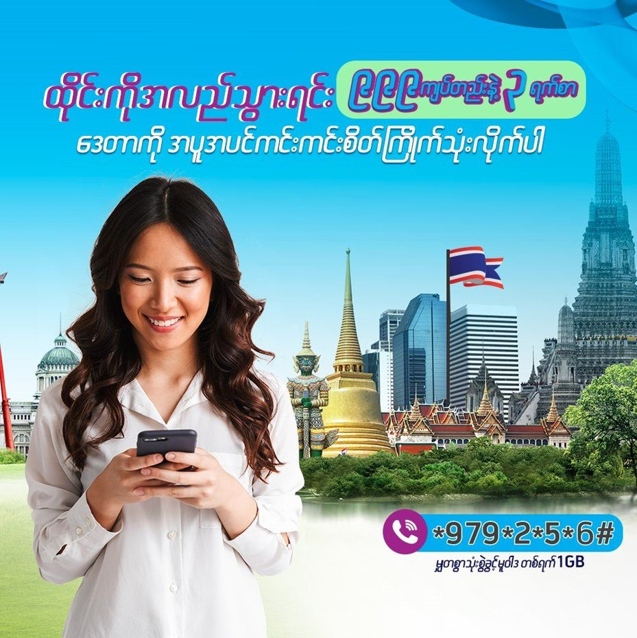 Telenor Myanmar Data Roaming Thailand 4G LTE