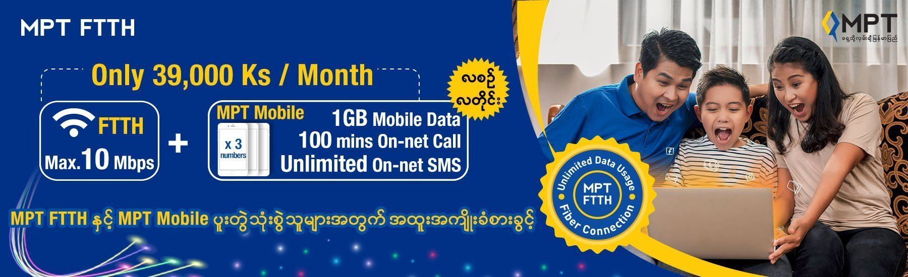 FTTH MPT 4G Mobile Data Myanmar