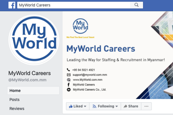 MyWorld Careers Facebook Page