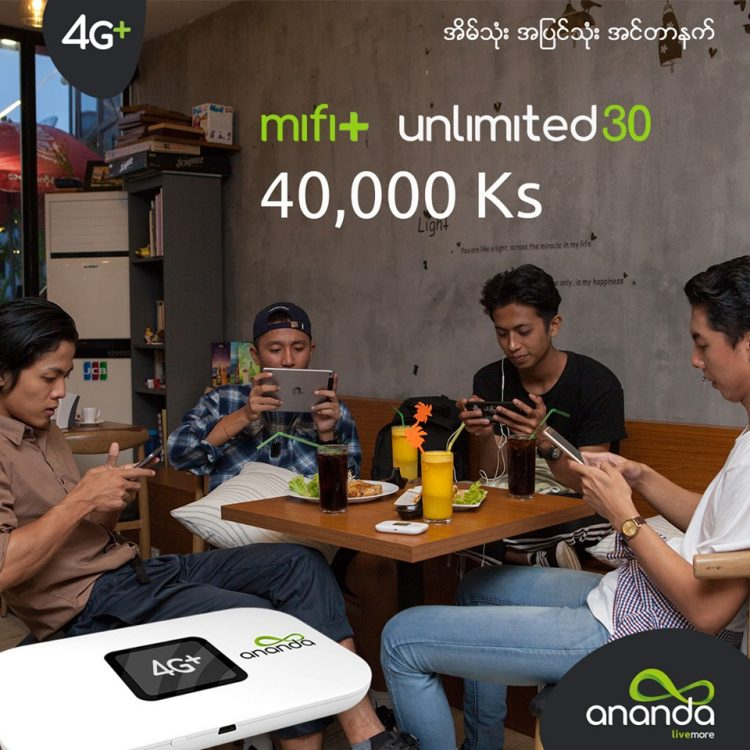 Ananda Livemore LTE 4G Myanmar