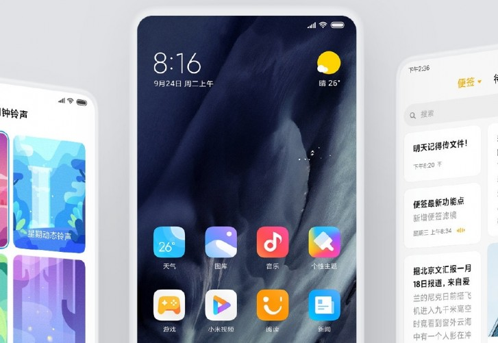 MIUI 11, How to install MIUI 11 on your phone right now