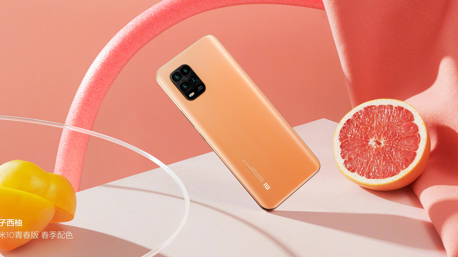 Xiaomi to unveil MIUI 12 and Mi 10 Youth next week