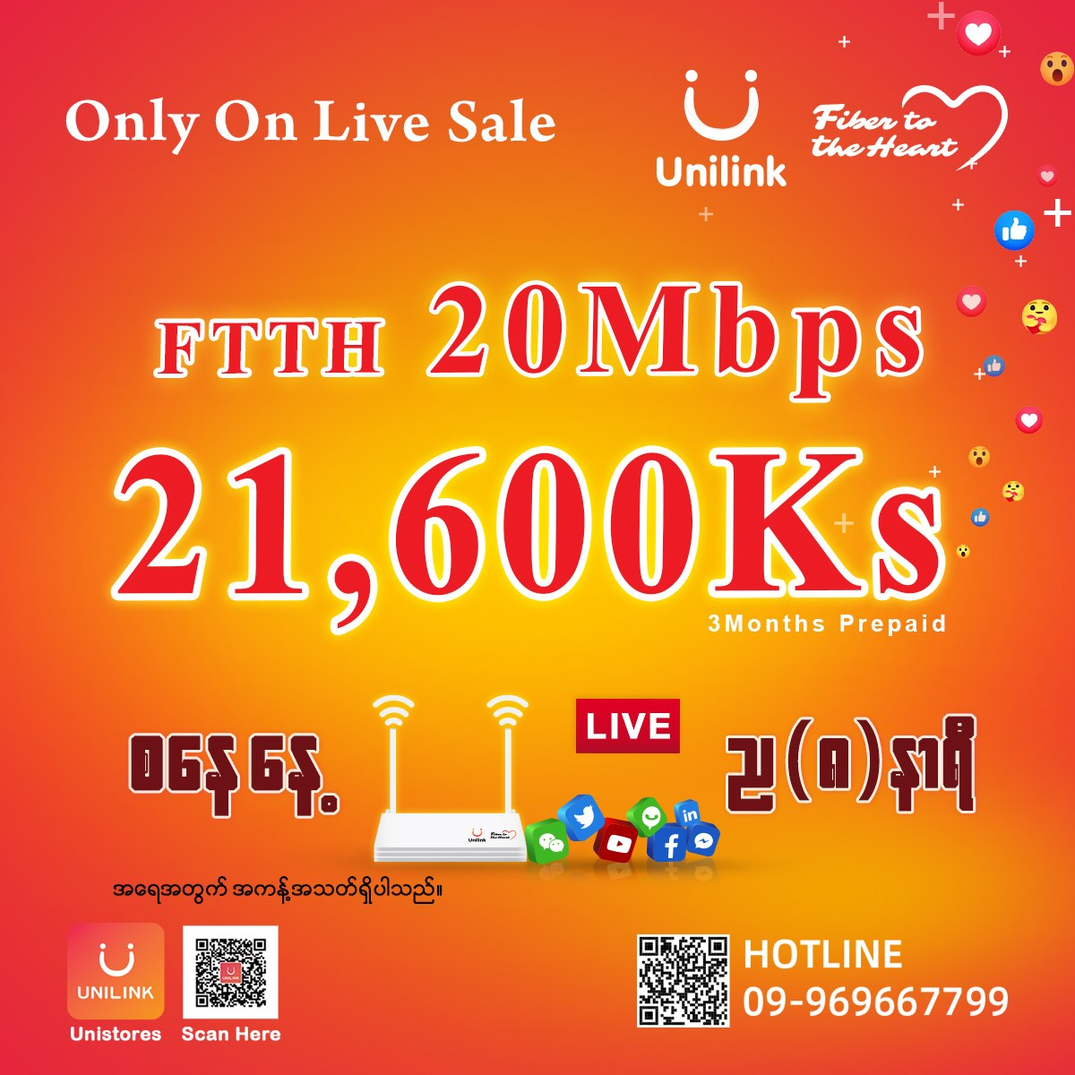 , Internet Service Providers in Myanmar – Promotions